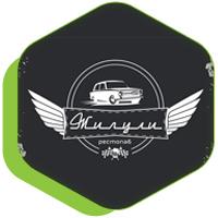 Логотип рестопаб Жигули