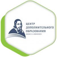 Логотип для центра дополнительного образования имени Коменского