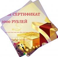 """Подарочный сертификат """"Goltis"""""""