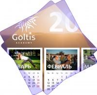 """Календарь для Академии """"Goltis"""""""