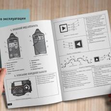 """Руководства и паспорта компании """"Сварог"""""""