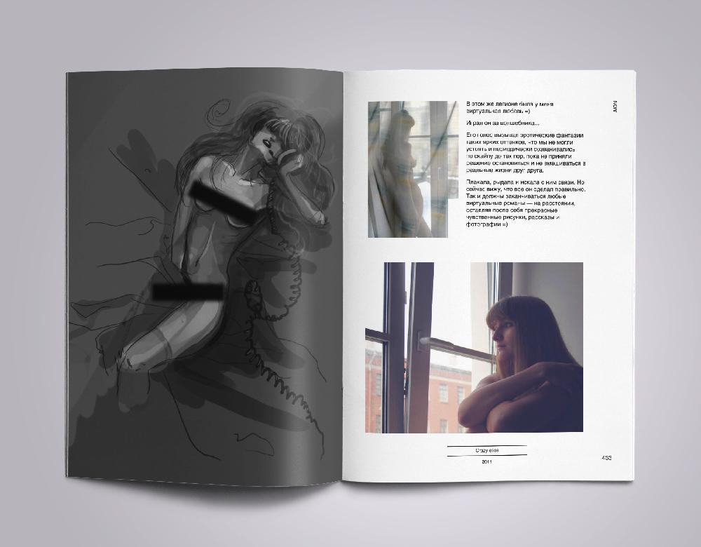"""Книга """"FiBi's life"""" - 480 стр."""