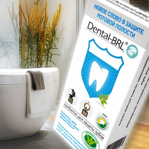 Упаковка, коробка зубных пастилок Dental-BRL