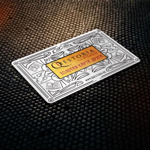"""Скидочная карточка компании """"Квестория"""""""