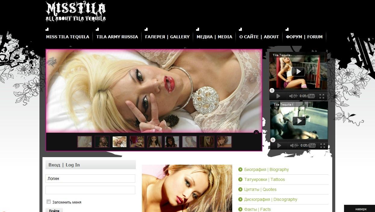 Miss Tila Tequila