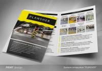 """Буклет-открытка """"PLANSHER"""""""