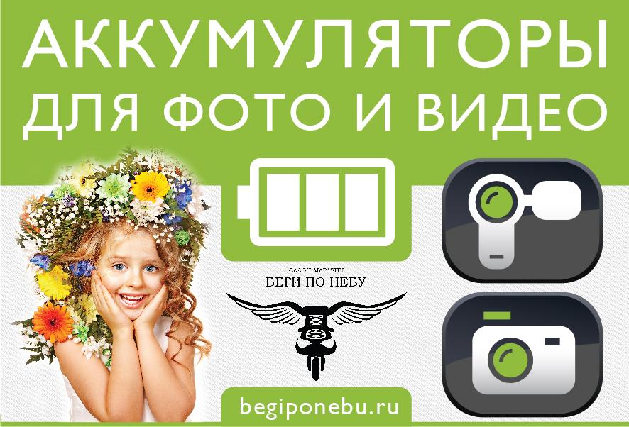 эскиз баннера фото f_507542a808951cfd.jpg