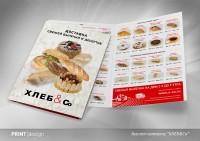"Буклет-каталог ""Хлеб&Co"""