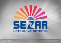 """Фирменный стиль """"SEZAR"""""""