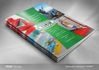 "Брошюра-каталог для компании ""YURIM"""