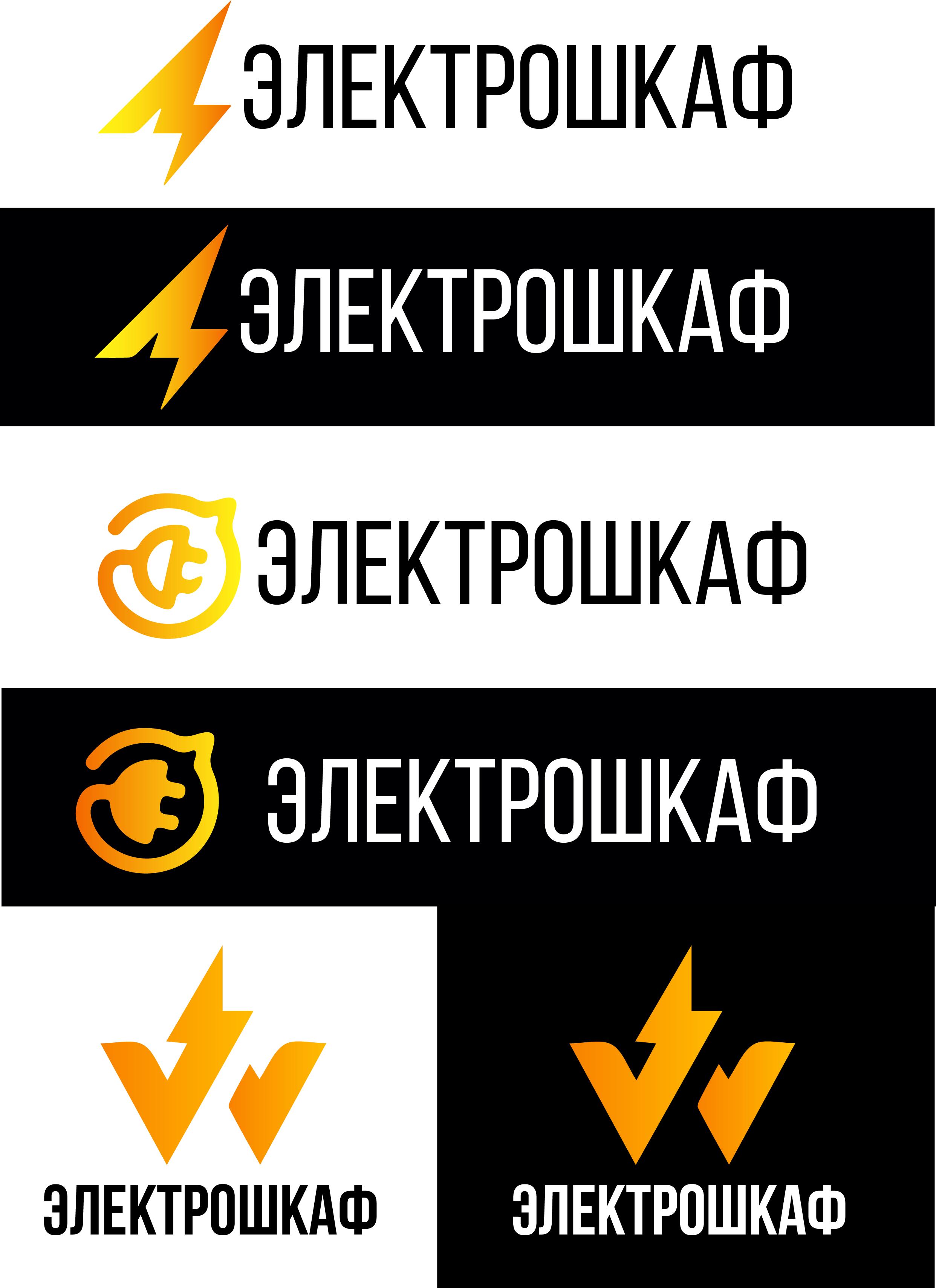 Разработать логотип для завода по производству электрощитов фото f_6155b70a6f22fdf8.png