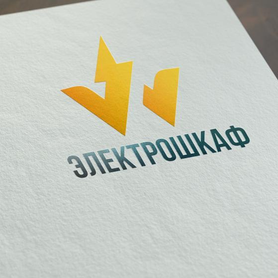 Разработать логотип для завода по производству электрощитов фото f_8415b70abc70ed2f.jpg