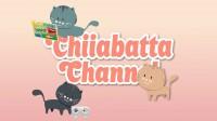 Заставка для Chiiabatta Channel