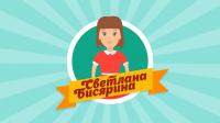 Заставка и брендинг для канала Светланы Бисяриной