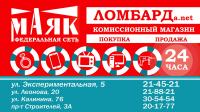 Lombarda.net