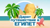"Проморолик для ТК ""Центр города"""