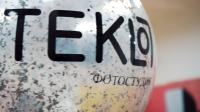 Открытие фото-студии STEKLO