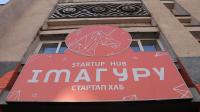 Imaguru Blockchain Hackathon Minsk