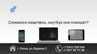 Apple service 58