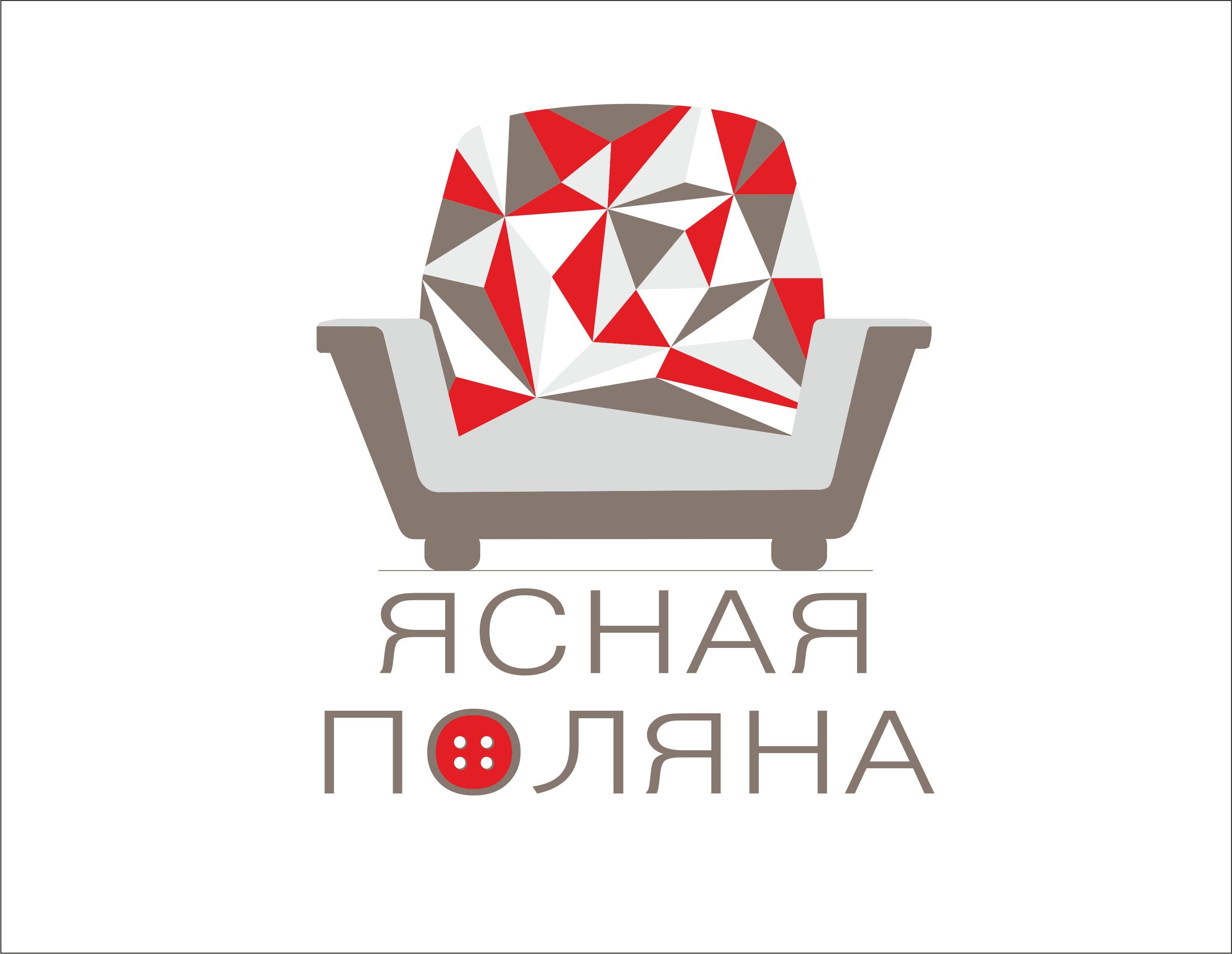 логотип и дизайн для билборда фото f_638549b121549584.jpg