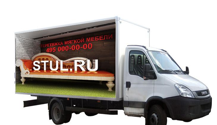 логотип и дизайн для билборда фото f_715549b17abec4e1.jpg
