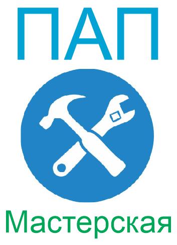 Разработка логотипа  фото f_6185aa2daef08973.png