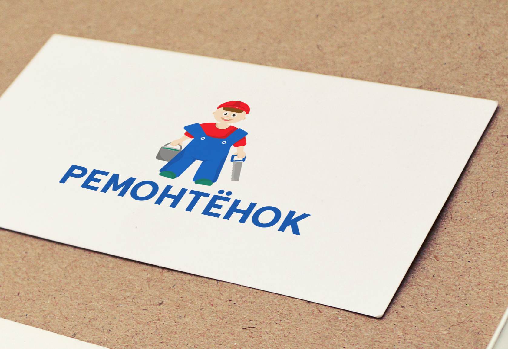 Ремонтёнок: логотип + брэндбук + фирменный стиль фото f_0315954e99b1aa69.jpg