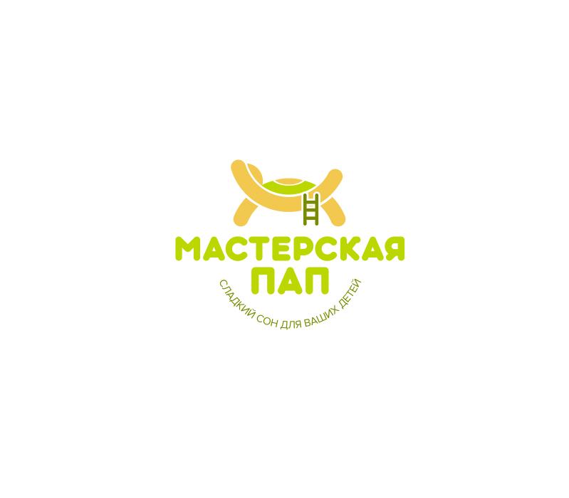 Разработка логотипа  фото f_1935aa67b3ca4391.jpg