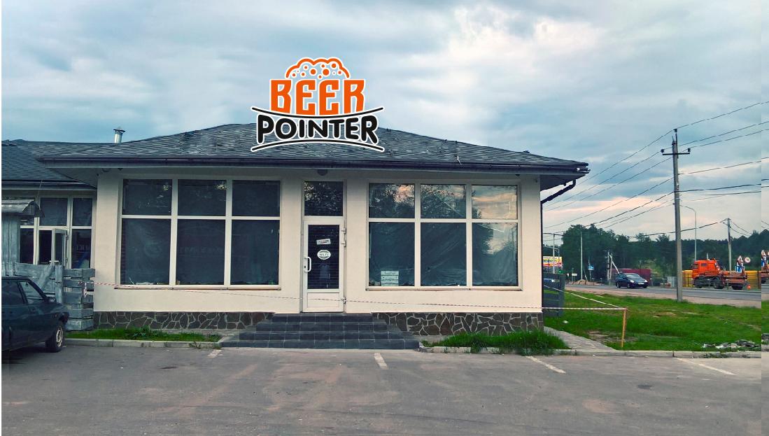 Название/вывеска на магазин пивоварни фото f_396597dff08a3972.jpg