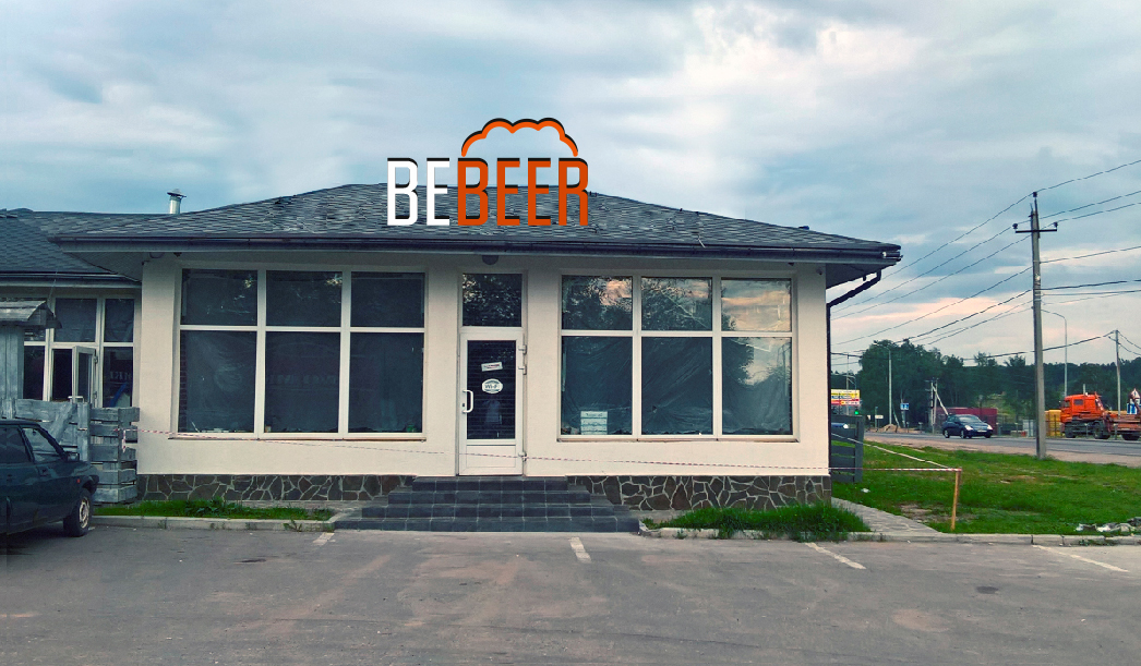 Название/вывеска на магазин пивоварни фото f_562597e06c4dfed8.jpg