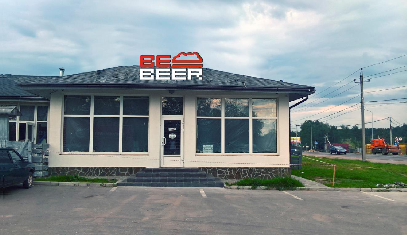 Название/вывеска на магазин пивоварни фото f_657597e08b8e3983.jpg