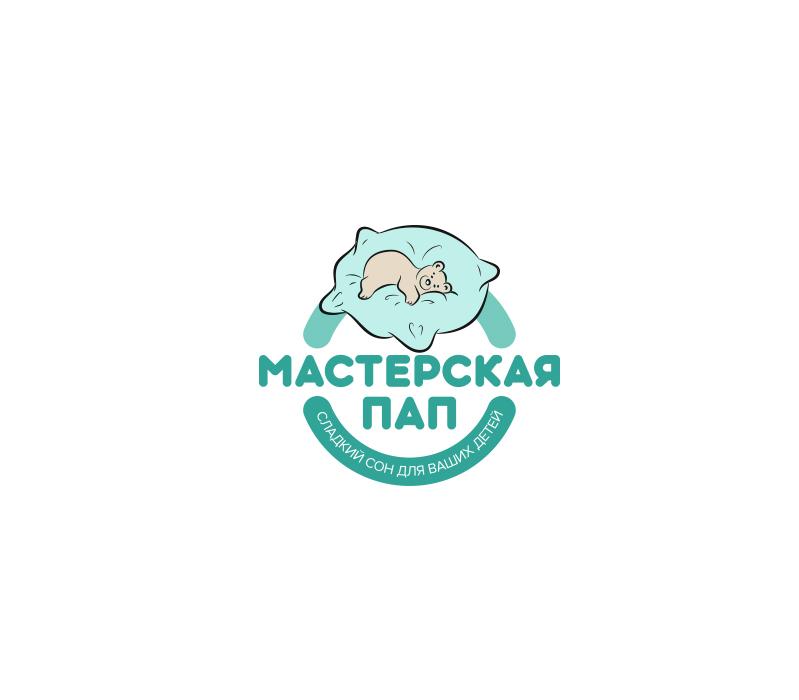 Разработка логотипа  фото f_7725aa67727688cb.jpg