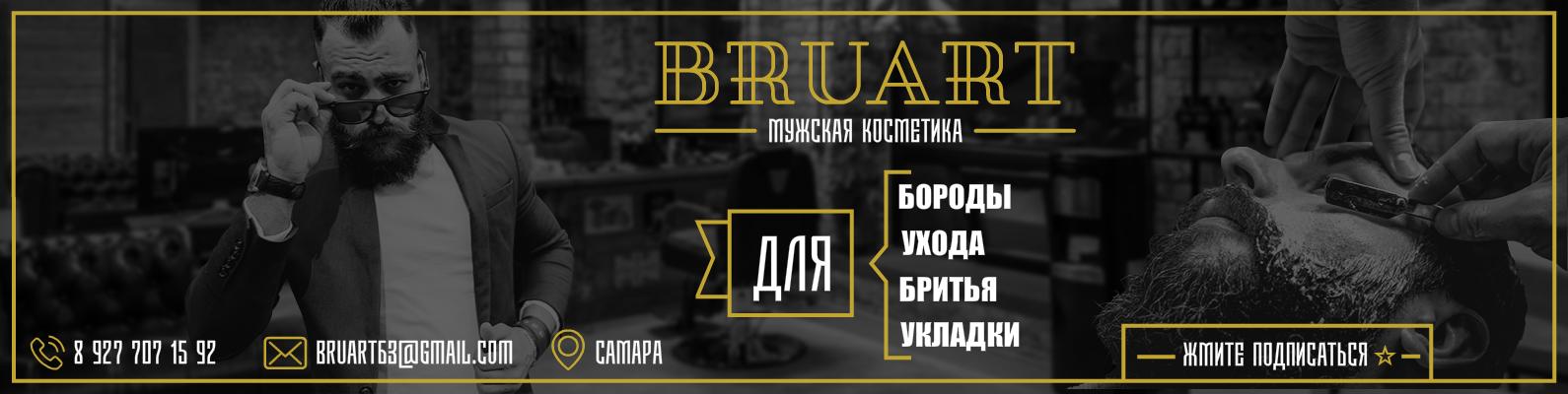 BRUART. Шапка для VK