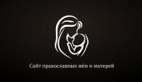 Сайт православных жён и матерей. Анимационная заставка по логотипу.