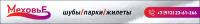 МеховьЕ. Gif шапка для авито с небольшой анимацией логотипа.