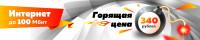 PROSTOR_telecom