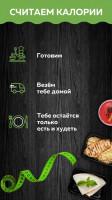 rightfood2