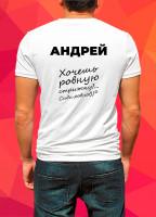 ТОНКИЙ УС футболка