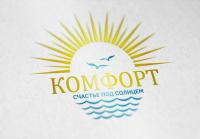 Отель КОМФОРТ. Крым.