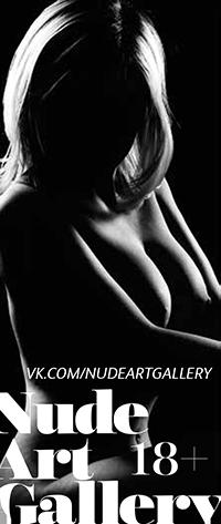 Nude Art Gallery