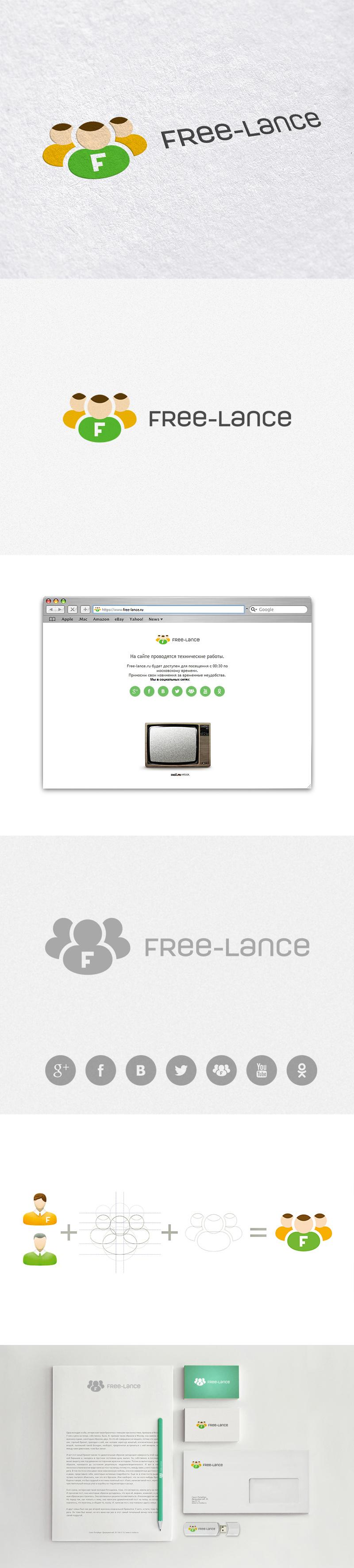 Free-lance.ru