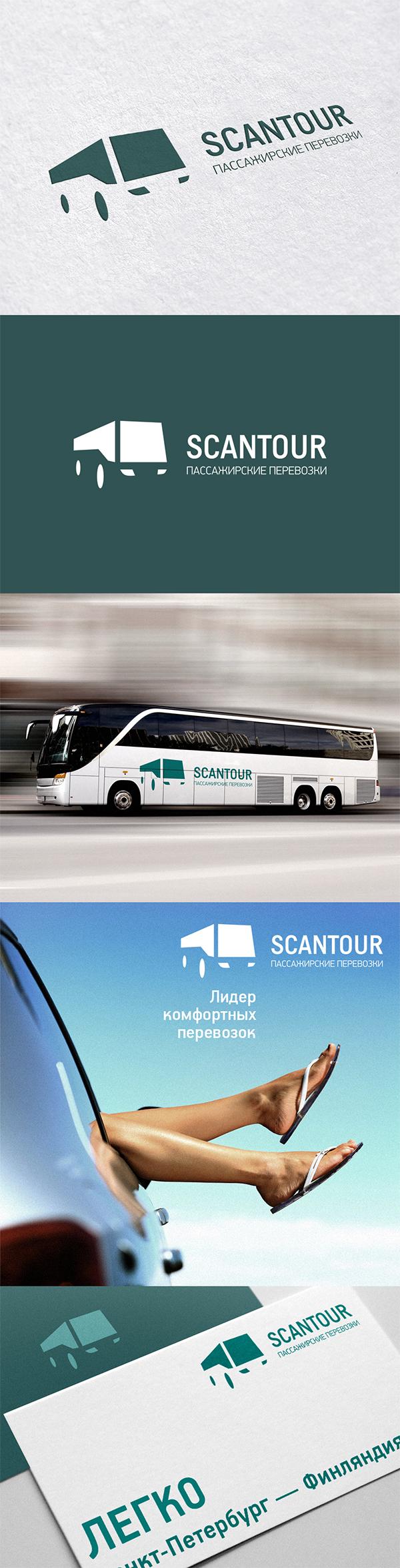 ScanTour