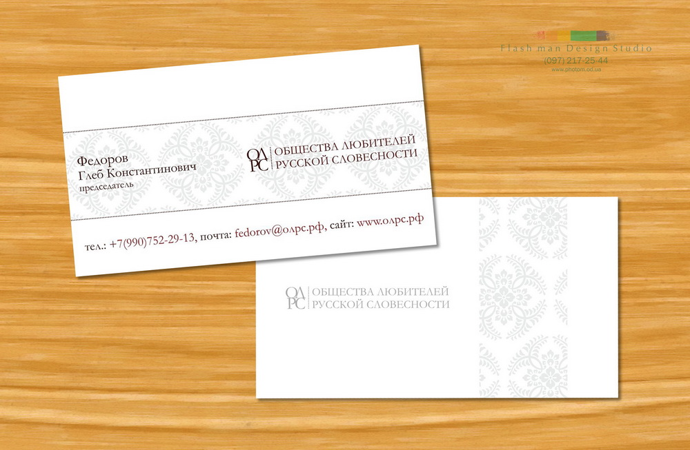 дизайн  визитки фото f_4d7cb8ce5f69f.jpg