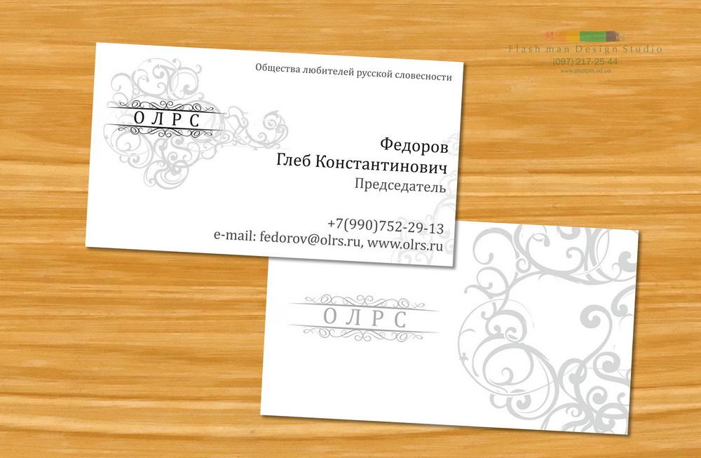 дизайн  визитки фото f_4d7cb8dbcc763.jpg