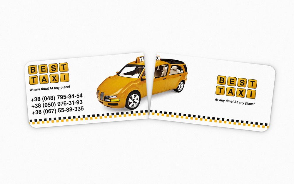 Best Taxi (Визитка)