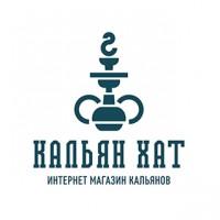 Кальян Хат
