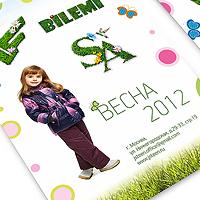 Bilemi (Плакаты)