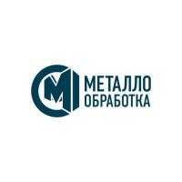 Металло обработка