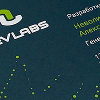 Nevlabs (Визитка, шелкография)