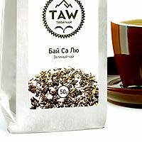 TAW (Наклийки на упаковку)